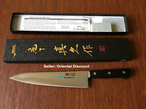 """MAC HB-85 Chef Knife 8.5"""" Japanese Kitchen Molybdenum Steel Knife MADE IN JAPAN"""