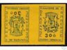 FRANCE TIMBRE DE GREVE 1968 PAIRE TETE-BECHE , VALEUR : 215€ !!!!