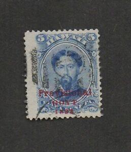 Hawaii #59, King Kamehameha V, overprint Provisional Government, 1893.