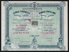1905 Greece: Banque Populaire Societe Anonyme - Bank