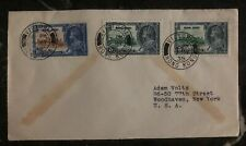 1935 Hong Kong First Day Cover FDC King George V Silver Jubilee Stamps