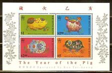 Mint Hong Kong1995 Year of the Pig Souvenir sheet (MNH)