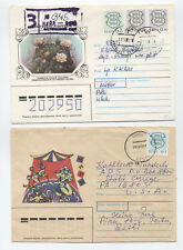 Group of 3 early 1990s Estonia covers [L.90]