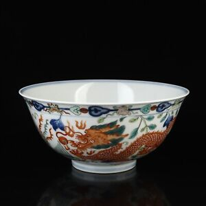 Antique Chinese Porcelain Bowl with Dragon