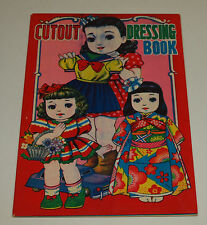 Vintage Paper Dolls JAPAN ORIENTAL DOLLS Uncut Complete