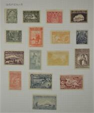 ARMENIA STAMPS  ON ALBUM PAGE (D51)