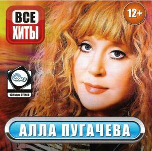 Russisch cd mp3 Алла Пугачёва / ALLA PUGATSCHEWA / Пугачева/ Pugacheva