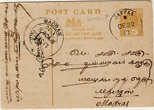 Used Postal Card, Stationery Ceylon Stamps (Pre-1948)