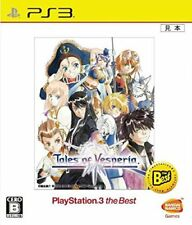 Ps3 Tales of Vesperia Playstation3 The Best Japan IMPORT