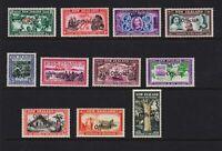 New Zealand - #O76-86 mint, cat. $ 190.00