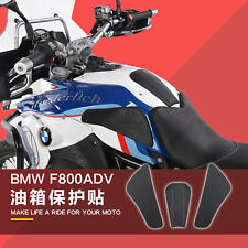 Tank Traction Pad Side Gas Knee Grip Protector For BMW F800GS ADV F800GS 10-17