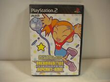 PlayStation2 -- Dream Audition Super Hit Disk1 -- NEW! PS2. JAPAN GAME. 35286