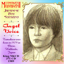 Tomokazu Mura Japanese Boy Soprano 1990 - Angel Voice -  Unreleased Recordings