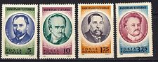 Romania 1966 Personalities 2 - Set of Stamps MNH