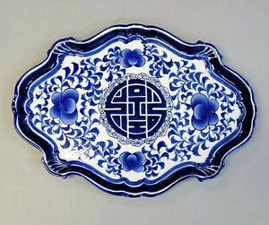 Bombay Company 14 X 10 Scalloped Blue White Ceramic Platter Tray Asian Inspired