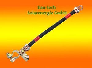 0,5m 25mm² Batteriekabel (+ auf +)  für Parallelschaltung von Batterien / Akkus