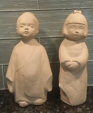 RARE PAIR 1981 Austin Prod Sculpture Figure Japan Boy Girl Geisha