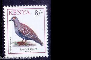Kenya MNH 1993, Speckled Pigeon, Kunda, Birds