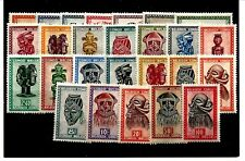 Belgian Congo Sc 231-56 Nh issue of 1947 - Masks - Rare As Complete Set