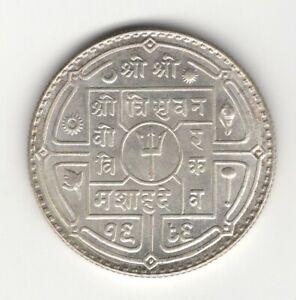 1932 NEPAL SILVER RUPEE UNCIRCULATED