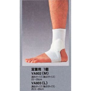 KUSAKURA Martial arts supporter for ankle white M-L Free shipping from JAPAN