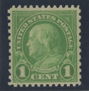 US Stamps Scott #578** MNH, Perf 11x10, XF/S. Cat: $150