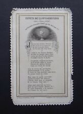 CANIVET à système BOUMARD PL 28 communion image Pieuse HOLY CARD 19thC Santino