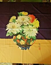 Beautiful Multi-use JAPANESE SCARF  in original gift box,