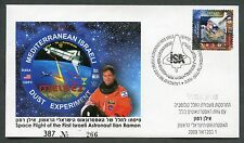 ISRAEL ILAN  RAMON  ISRAELI DUST EXPERIMENT  CACHETED TAB  FIRST DAY COVER