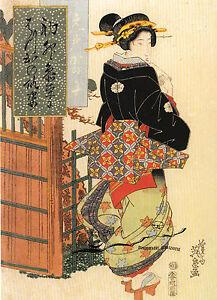 Kunstpostkarte - Keisai Eisen:  Edo Tie-dye