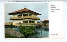 Seaworld San Diego Murata Japanese Village Hand Colored Real Photo Postcard 1960