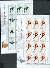 China 2010-5 Chinese Ballet--Red Datachment 2V Full S/S 紅色娘子軍