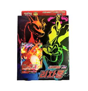 [Pokémon] Card Game VMAX Charizard Sword & Shield Starter Deck Set ⭐Tracking⭐