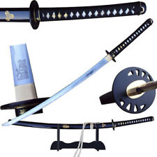 Kill Bill Bride's Sword Battle Ready Katana Lion Engraved Hattori Hanzo Steel