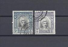 More details for bahawalpur 1945 sg o17/18 used cat £24
