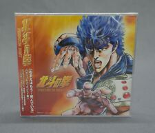 CD OST Original Soundtrack Fist of The North Star Hokuto No Ken Premium Japan***