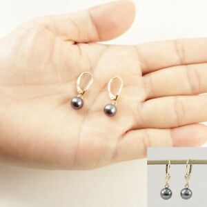 14k Solid Yellow Gold Leverback Round Black Cultured Pearl Dangle Earrings TPJ