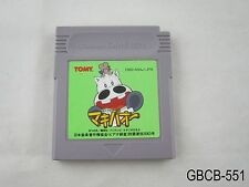 Midori no Makibao Game Boy Japanese Import GB Japan GBC US Seller B/Good
