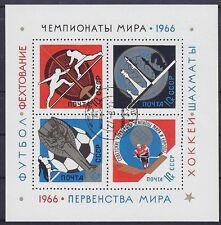 Sowjetunion Block 43, rund gest., Sport Eishockey Schach 1966, used