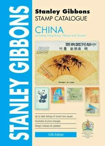 China Stamp Catalogue - Stanley Gibbons 544 pages 12th Edition - SAVE 10%