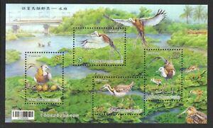 REP. OF CHINA TAIWAN 2017 BIRDS PHEASANT TAILED JACANA SOUVENIR SHEET 4 STAMPS