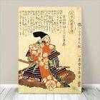 "Vintage Japanese SAMURAI Warrior Art CANVAS PRINT 8x12""~ Kuniyoshi #282"