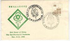 1968 China Girl Scout FDC2nd Provisional Jamboree Cachet + Cancel