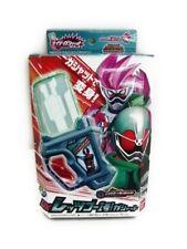Kamen Masked Rider Ex-Aid DX Let's Go Ichigo Gashat Bandai U.S. seller