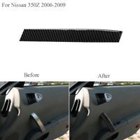 Carbon Fiber Passanger Door Handle Trim Cover Sticker For Nissan 350Z 2006-2009