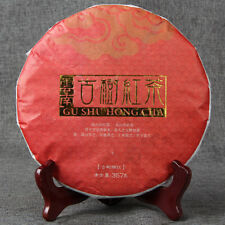 2017 Yunnan Sun Dried Ancient Arbor Tree Dian Hong Cake DianHong Black Tea 357g