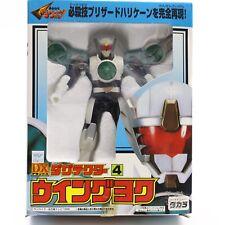 DX White Kamen Rider or Power Ranger? 1996 Japan Toy Robot Warrior