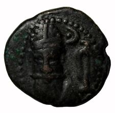 Kings Of Elymais Orodes Ii Ae Drachm 2nd Century Ad Ancient Coin