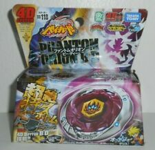 New Takara Tomy Beyblade BB-118 Phantom Orion B:D 4D System Light Launcher 2