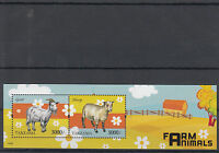Tanzania 2014 MNH Farm Animals 2v S/S Goat Sheep Trees Barn